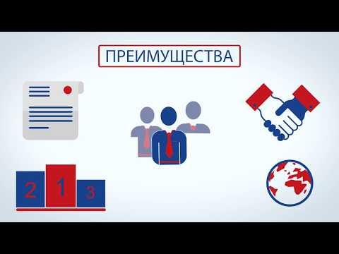 Добровольный сертификат системы ГОСТ Р