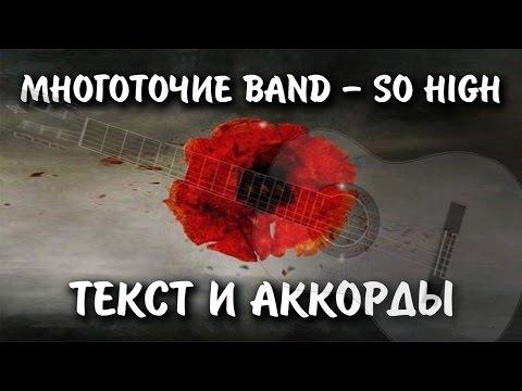 Текст песни Полина Гагарина - Спектакль Окончен
