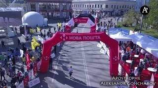 Nova Poshta Kyiv Half Marathon: зрелищное видео забега с воздуха