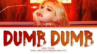 SOMI DUMB DUMB Lyrics (전소미 DUMB DUMB 가사) (Color Coded Lyrics)