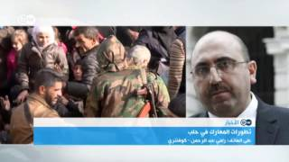 تطورات المعارك في حلب | الأخبار