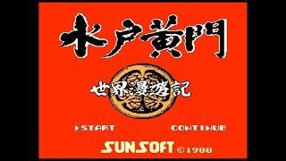 当チャンネルで人気の『水戸黄門』シリーズの2作目。今回は、日本を飛...