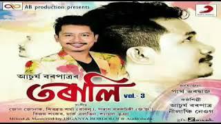 Hoon Torali Oi     Torali 3 (Singer-Achurjya borpatra)
