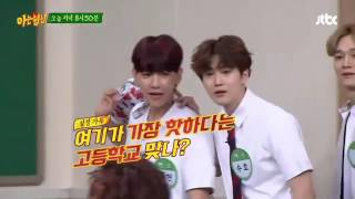 EXO knowing bros part 1