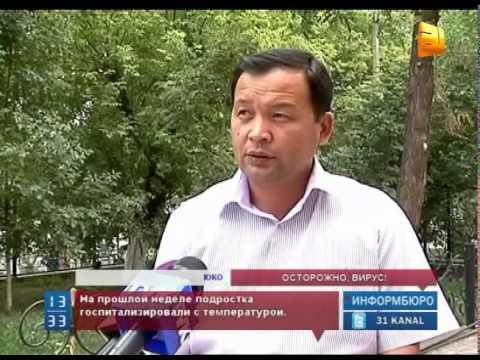 Официальный сайт ГБУЗ АО Областная инфекционная