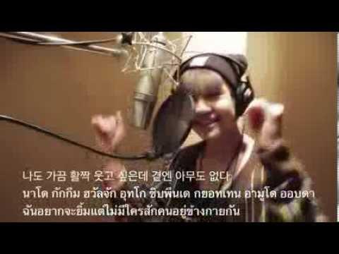 [Thaisub-karaoke] BTOB ilhoon - missing you cover.