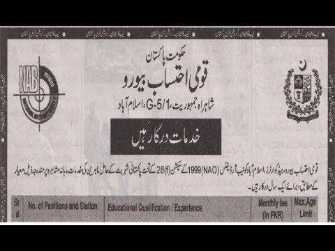 Tug Master jobs in Al Jadeed Manpower Services in Karachi on August