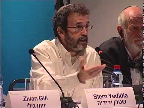 Yedidia  Stern, Tomorrow 2008