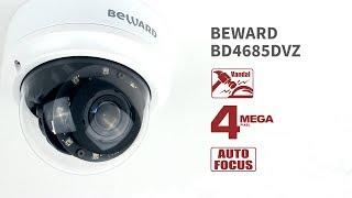 Обзор 4Мп IP-камеры BEWARD BD4685DVZ, моторизованный объектив, антивандальная, H.265, -55°C
