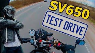 Тест-Драйв Suzuki SV650 Naked