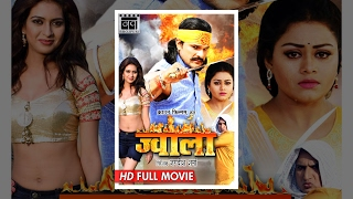 Video Jwala Bhojpuri Movie | Khesari Lal Yadav, Tanushree | New Bhojpuri Movies Full 2017 | Nav Bhojpuri download MP3, 3GP, MP4, WEBM, AVI, FLV Oktober 2017