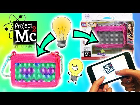 PROJECT MC2  Smart Pixel Purse: Make your own designs with the app!