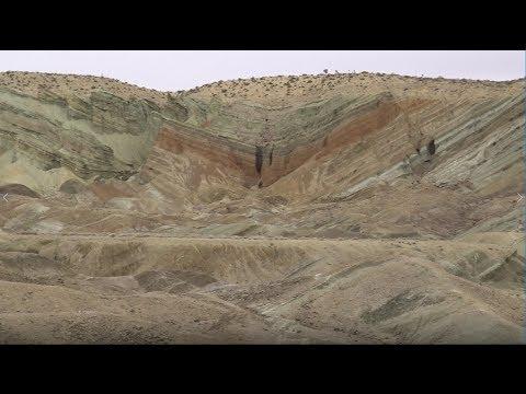 Opal Mountain & Rainbow Basin, Near Barstow, California