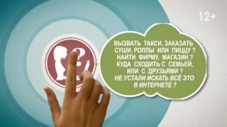 видео Справочная информация о Щелково.