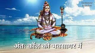 sawan whatsapp status | shiv shankar ko jisne pooja. sawan ke geet || sawan status