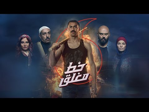ڤودافون #خط_مغلق - احمد فتحي