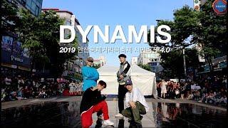 MIND DANCE(마인드댄스) 안산국제거리극 축제 시민버전4.0 마인드크루 공연 | Team.Dynamis