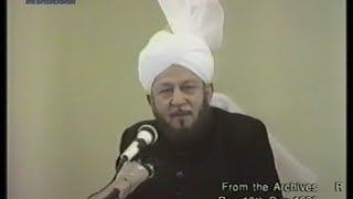 Urdu Khutba Juma on December 16, 1988 by Hazrat Mirza Tahir Ahmad