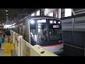 東急東横線 武蔵小杉駅 の動画、YouTube動画。