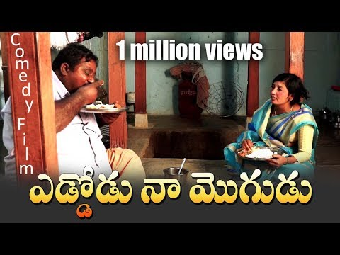 Bharya Bharthala Bhagotham#20 // Comedy // భార్య భర్తల భాగోతం // Village Cinema