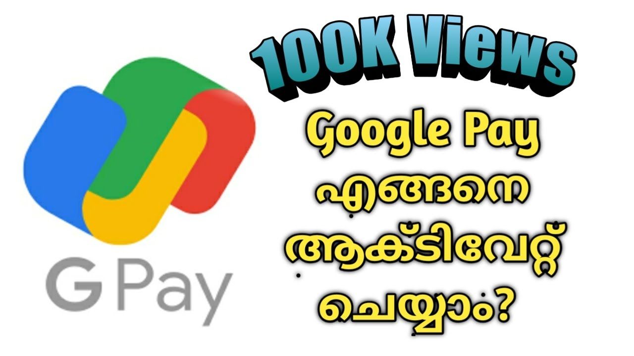 Download Google pay activation malayalam   #Google pay  #Newmethod   #Malayalam@AR BRIGHT ZONE