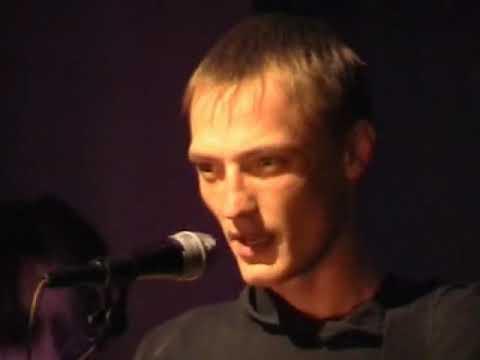 Александр Крайнов. Родина. 2005