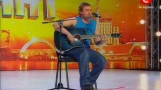Украина мае талант Консервы Шаулиня