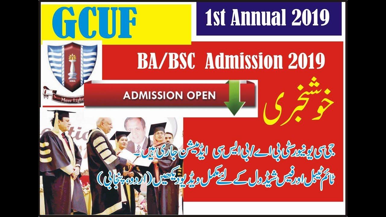 GCUF GC Universtiy Faisalabad Admission 1st Annual 2019 Online form BA/BSC  In Urdu hindi