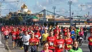 Тарасов: московский марафон – самый массовый забег