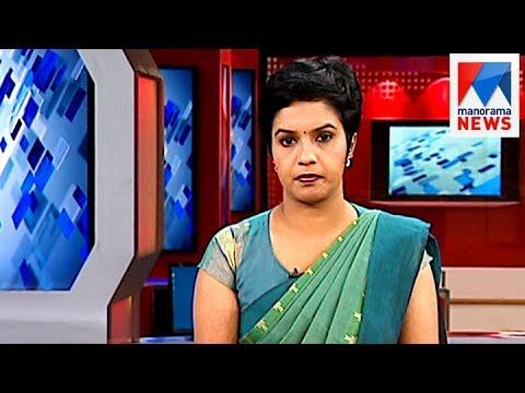 ഒരു മണി വാർത്ത | 1 P M News | News Anchor - Nisha Jeby | June 22, 2017 | Manorama News