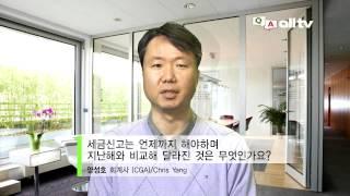 Q&A-양성호회계사:세금신고 언제까지 해야하나?