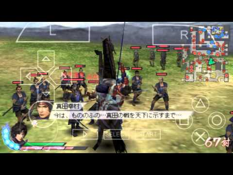 PPSSPP Android - Sengoku Musou 3 Z Gameplay