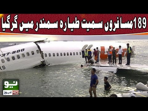 Indonesian Plane With 189 People Crashes Into Sea Near Jakarta | Neo News