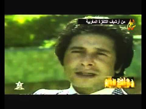 Mohammed El Hayani - Yak Ljarh Bra