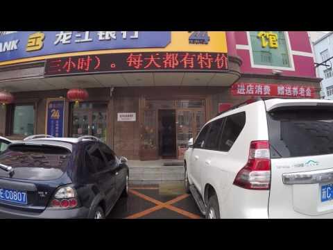 в китае фото отели