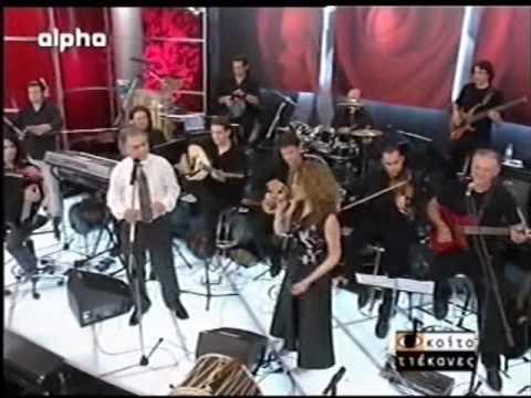Glykeria - Omar Faruk Tekbilek