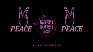 윤미래  Yoonmirae  - 가위바위보  Kawi Bawi Bo  가사 Lyrics Video