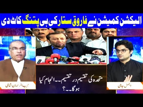 Nuqta E Nazar With Ajmal Jami - 26 March 2018 - Dunya News