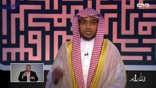 المرأة اللبيبة العاقلة تتوخَّى مرضاة زوجها - الشيخ صالح المغامسي - صحيفة صدى الالكترونية