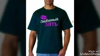 Сериал ЛЮБИМЫЙ ЗЯТЬ// Сид и Рошни// навеки