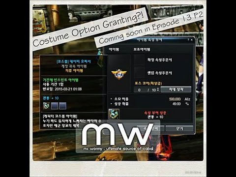 Ep13p2 Costume Option Granting Youtube