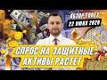 Прогноз по рынку форекс на 22.06 Тимура Асланова
