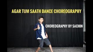 Feel DANCE CHOREOGRAPHY