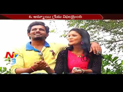 Love Leads to  Boy Freind Death || Neram Nijam Part 1 || NTV