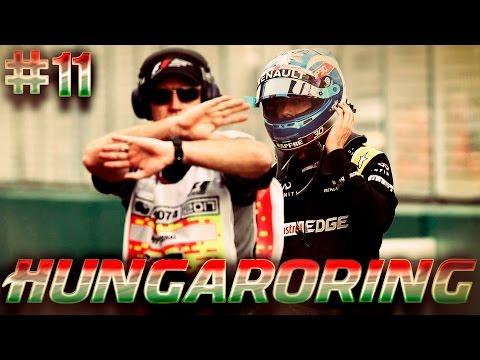 Гран При Венгрии: Гонка - все новости Формулы 1 2017