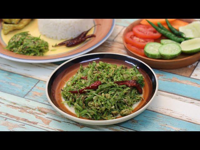 লাউ এর খোসা দিয়ে অসম্ভব মজার ভাজি - Lau'er Khosa Bhaji Recipe