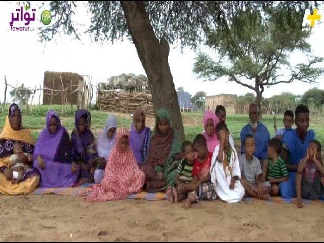 دالي كمبة..قرية العميان في موريتانيا  AJ عربي