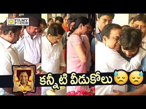 Celebrities Pays Tribute to Gundu Hanumantha Rao || Brahmanandam, Rajendra Prasad, Hema, Talasani