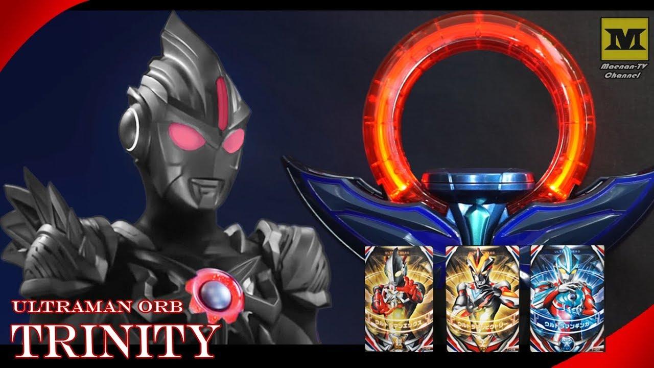 Dx Dark Ring Trinity Fusion Ginga Victory X Ultraman Orb