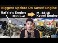 Biggest Update On Kaveri Engine, Technology Transfer By France Going To Happen